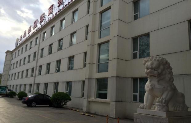 фото отеля Jinhangxian International Airport изображение №1