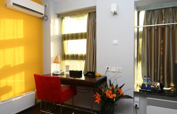фото отеля FX Hotel ZhongGuanCun (Furamaxpress) изображение №29