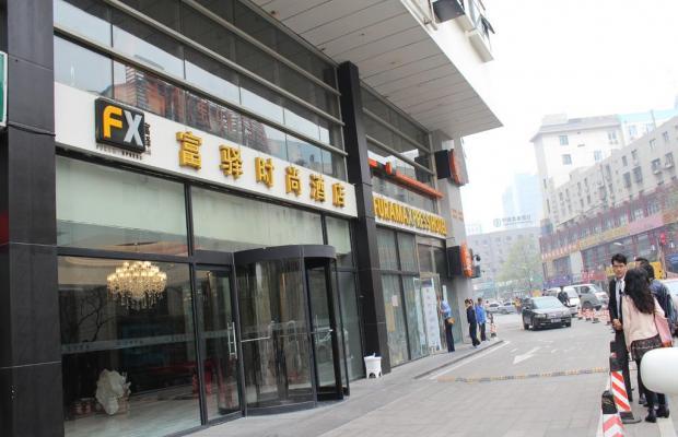 фото отеля FX Hotel ZhongGuanCun (Furamaxpress) изображение №1