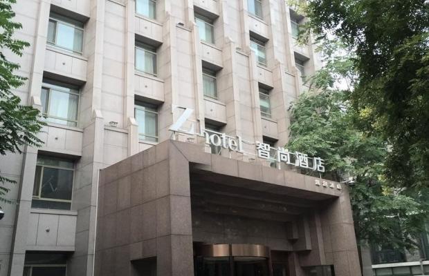 фото отеля Kaichuang Golden Street Business изображение №1