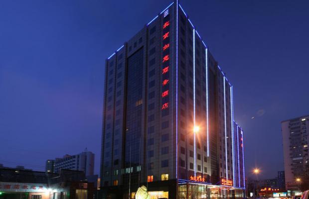 фото отеля Ruyi Business изображение №33