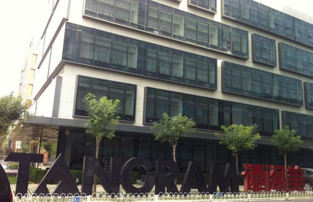 фото Tangram Hotel Xinyuanli изображение №22