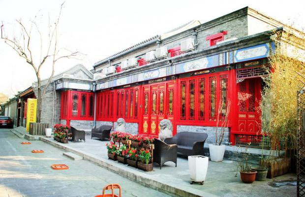 фото отеля Grand Hotel Du Palais Rouge Lama Temple изображение №1