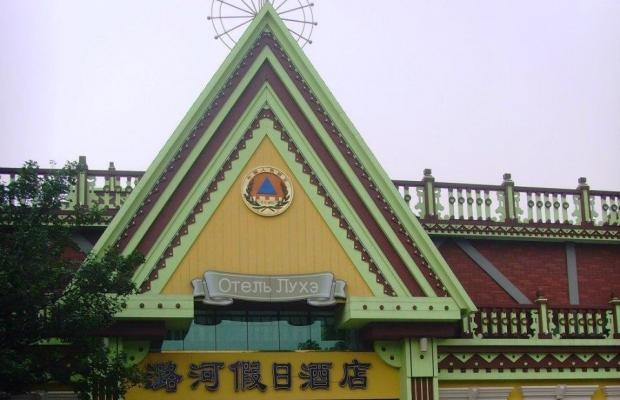фото отеля Лухэ (Beidaihe Luhe Holiday Inn) изображение №1