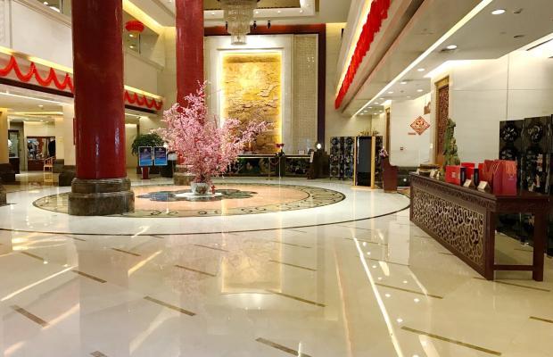 фото Yuyang Hotel Beijing изображение №10