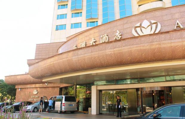 фото Asia Hotel изображение №34
