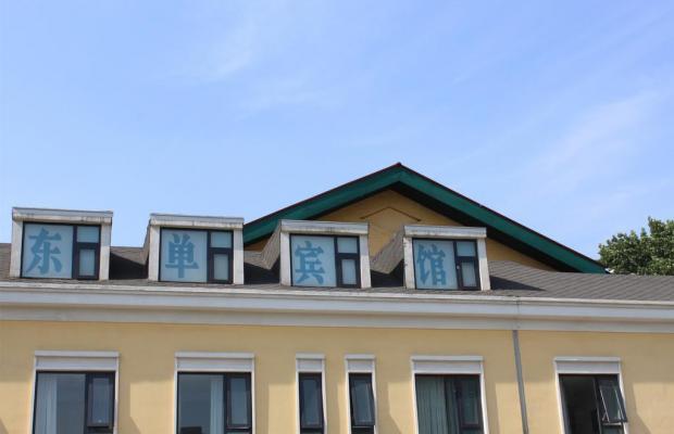 фото Zhong An Inn (Dong Dan Hotel) изображение №22