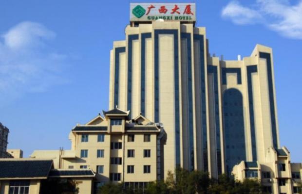 фото отеля Beijing Guangxi изображение №5