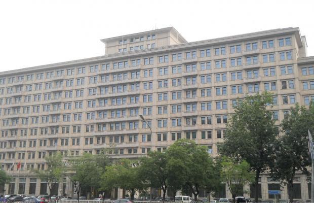 фото отеля Beijing Minzu Hotel изображение №1