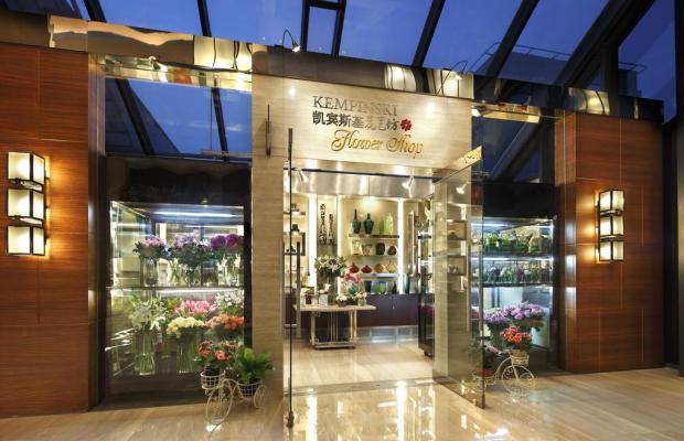 фото The Kempinski Hotel Beijing Lufthansa Center изображение №18