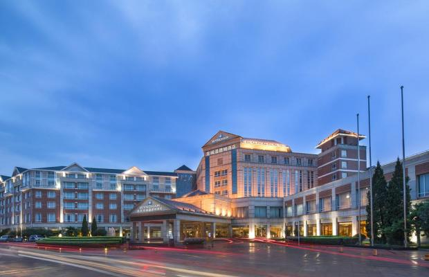 фотографии отеля Wyndham Beijing North (ex.The Loong Palace Hotel & Resort; Crowne Plaza Hotel North Beijing) изображение №23