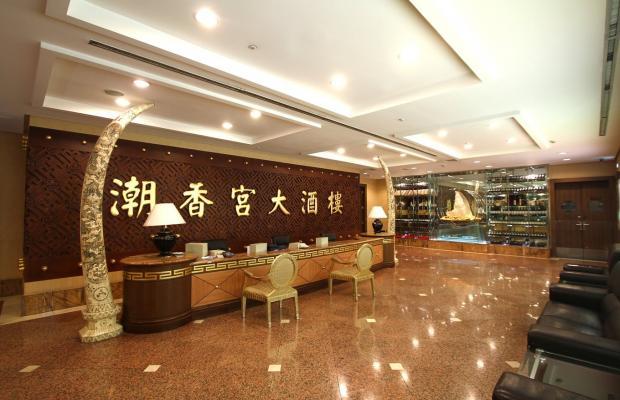 фотографии отеля Beijing Xinyuan изображение №27
