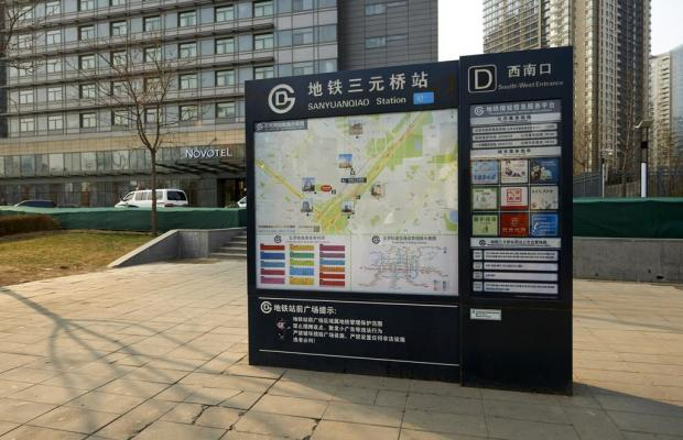 фотографии отеля Novotel Beijing Sanyuan изображение №11