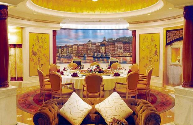 фото отеля Chang An Grand Hotel Beijing (ex. Days Hotel & Suites) изображение №13