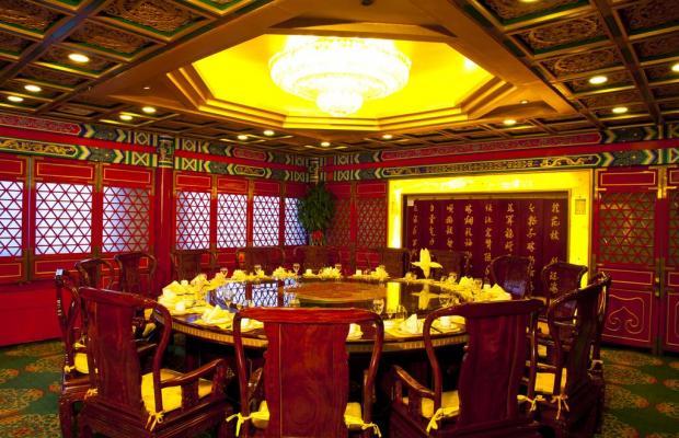 фото отеля Chong Wen Men Hotel Beijing изображение №33