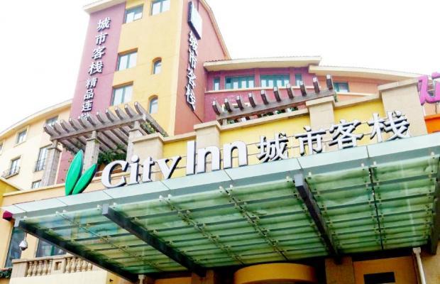 фото City Inn Happy Valley Beijing изображение №6