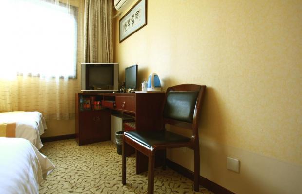 фото Hutong Inn Zaoyuanju Hotel изображение №10