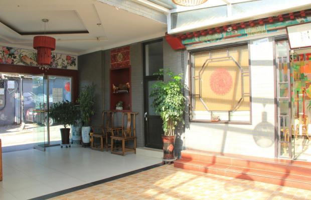 фото отеля Hutong Inn Zaoyuanju Hotel изображение №9