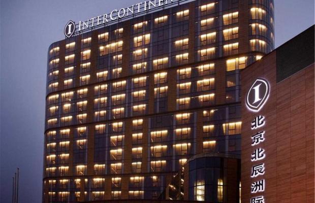 фото InterContinental Beijing Beichen изображение №14