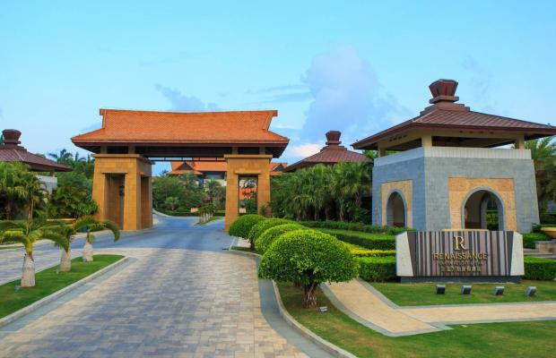 фото отеля Renaissance Sanya Resort & Spa Haitang Bay изображение №17