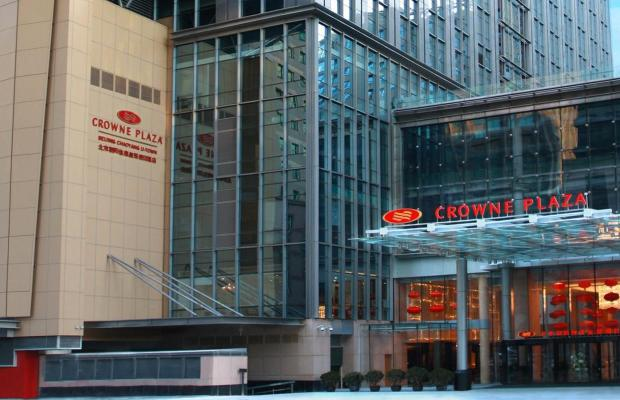 фотографии отеля Crowne Plaza Hotel Chaoyang U-Town Beijing изображение №43