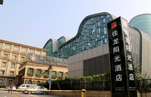 фотографии Jialong Sunny Hotel изображение №4