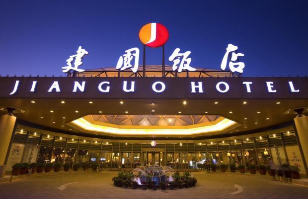 фото отеля Jianguo Hotel Beijing изображение №1