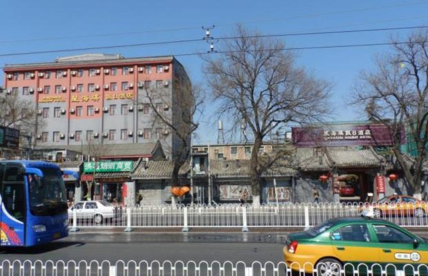 фото отеля Beijing Xinghaiqi Holiday Hotel (ex. Xing Hai Qi Holiday) изображение №13