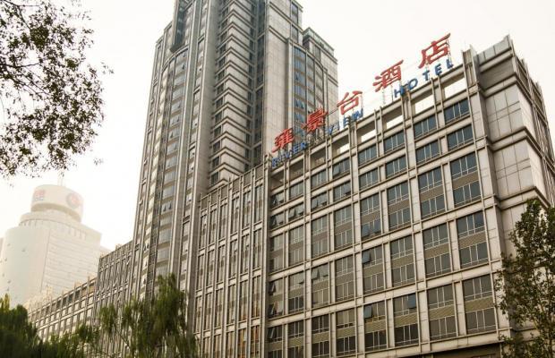 фото отеля River View изображение №1