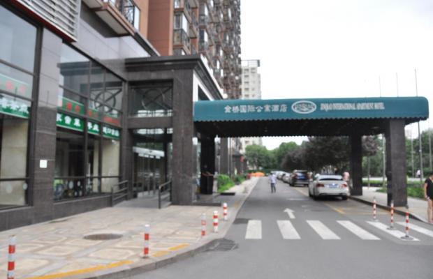 фото отеля Jinqiao International Apartment Hotel (ex.Jinhao International Garden Beijing) изображение №17