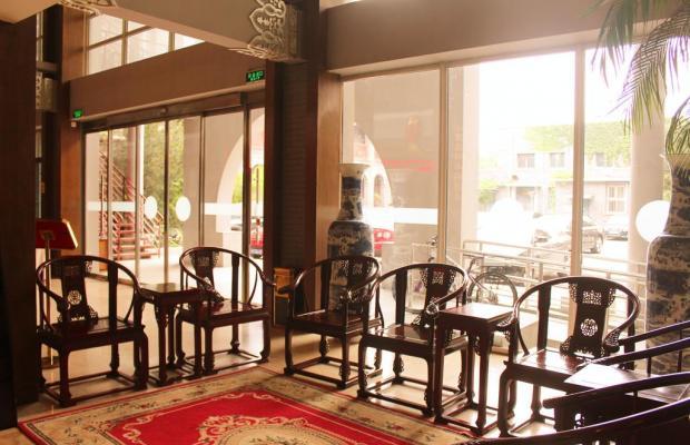 фото King Parkview Hotel изображение №14