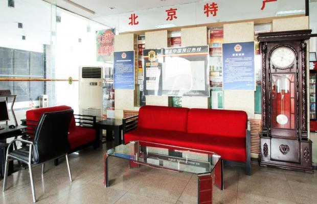 фотографии Dongsi Super 8 Hotel изображение №16