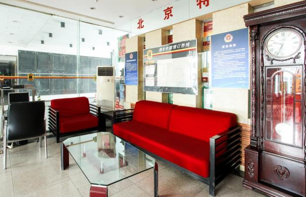 фотографии отеля Dongsi Super 8 Hotel изображение №15