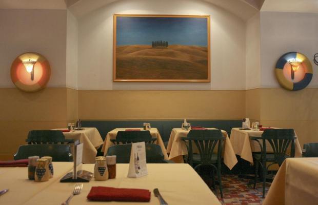 фотографии The Great Wall Sheraton Hotel Beijing изображение №4