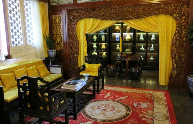 фотографии отеля Han's Royal Garden Boutique Hotel изображение №3