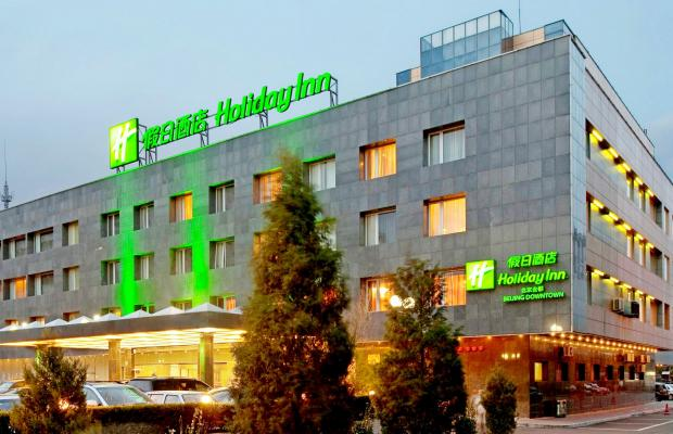 фото Holiday Inn Downtown Beijing изображение №2