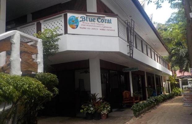 фото отеля Blue Coral Resort изображение №1