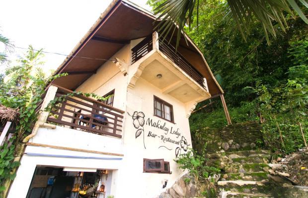 фото отеля Makulay Lodge & Villas изображение №1