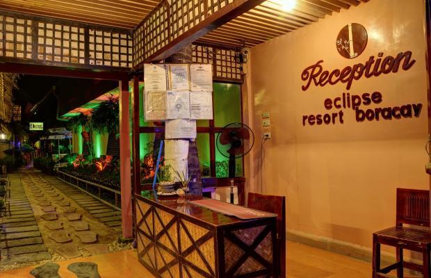 фотографии отеля Eclipse Resort изображение №11