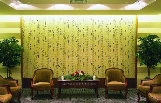 фото Furama Hotel Dalian изображение №18