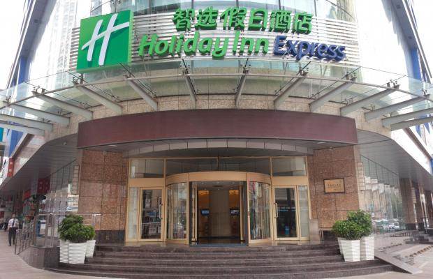 фото Holiday Inn Express Dalian City Centre (ex. Express by Holiday Inn City) изображение №2