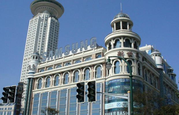 фотографии Radisson Blu Hotel Shanghai New World изображение №28