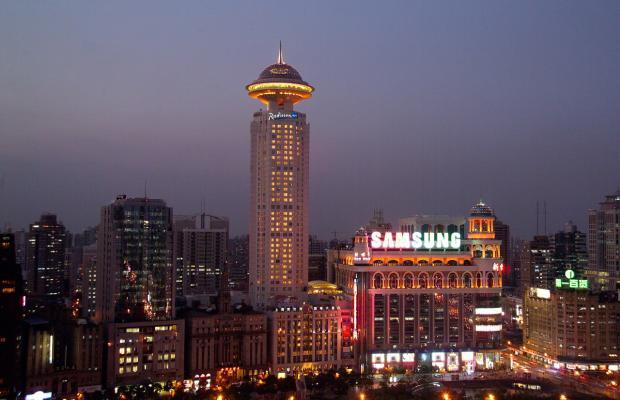 фото Radisson Blu Hotel Shanghai New World изображение №26