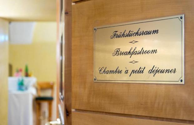 фотографии отеля Mailberger Hof изображение №15