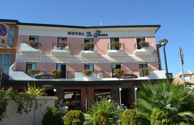 фото отеля La Serena изображение №1