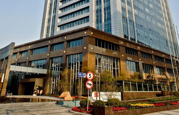 фото отеля Wyndham Bund East Shanghai изображение №1