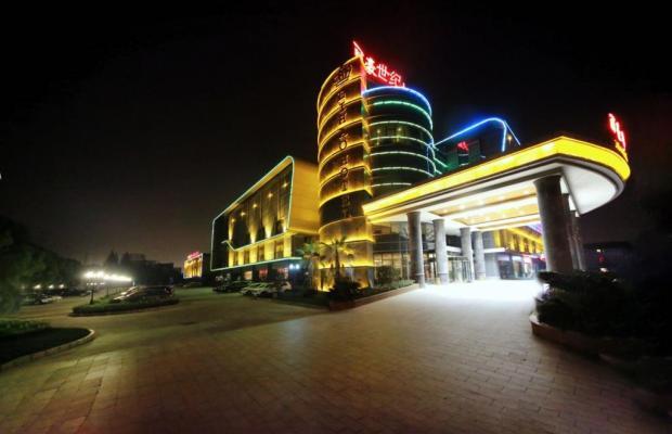 фото Lihao International изображение №34