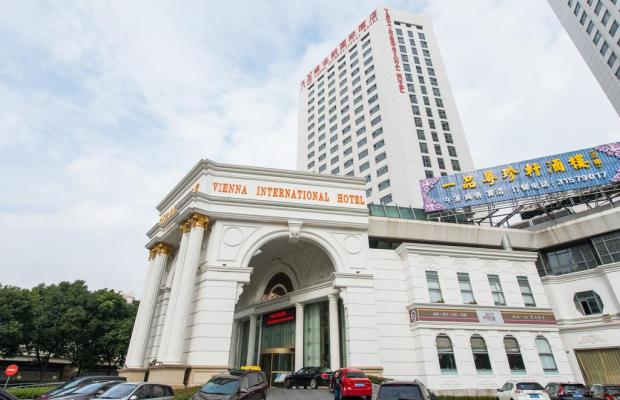 фото отеля Vienna International Shanghai Railway Station LongMen Branch (ex. Longmen Hollyear) изображение №5