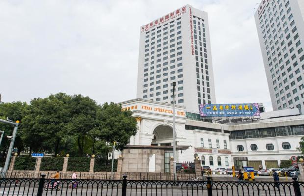 фотографии Vienna International Shanghai Railway Station LongMen Branch (ex. Longmen Hollyear) изображение №4