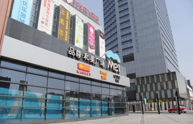 фото Renaissance Shanghai Putuo изображение №30